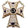 Official Crown Set Pearl Badge w/Sapphire Points