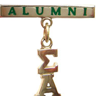 Alumni Baprin with Vertical Letters