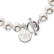Simulated Pearl Toggle Bracelet with engraved Tag