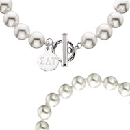 Simulated Pearl Toggle Bracelet with Enhancer