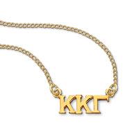 Horizontal Letter Festoon Necklace