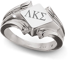 Sincere Ring