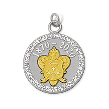 Sesquicentennial Charm - Two-Tone