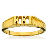 Mini Monogram Ring