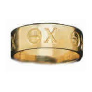 Incised Greek Letter Ring