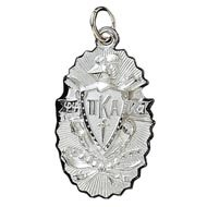 Fob Crest Pendant