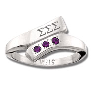 Swirl Ring with *Amethysts