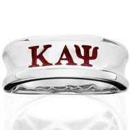 Concave Brotherhood Ring