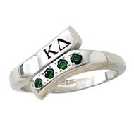 Founders Ring w/ *Emeralds