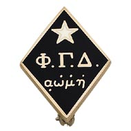 Official Founders Badge, Goldgloss